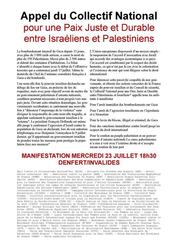 23 juillet solidarité avec le peuple palestinien