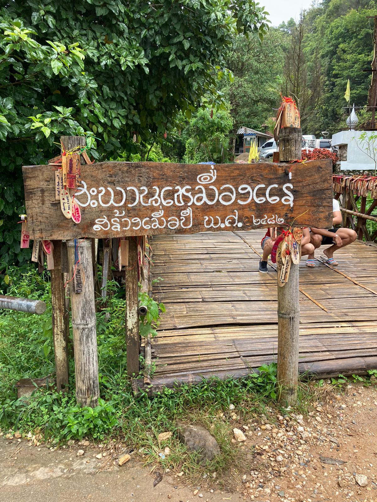 Les experts en vadrouille | Le parc national de Thong Pha Phum en Thaïlande