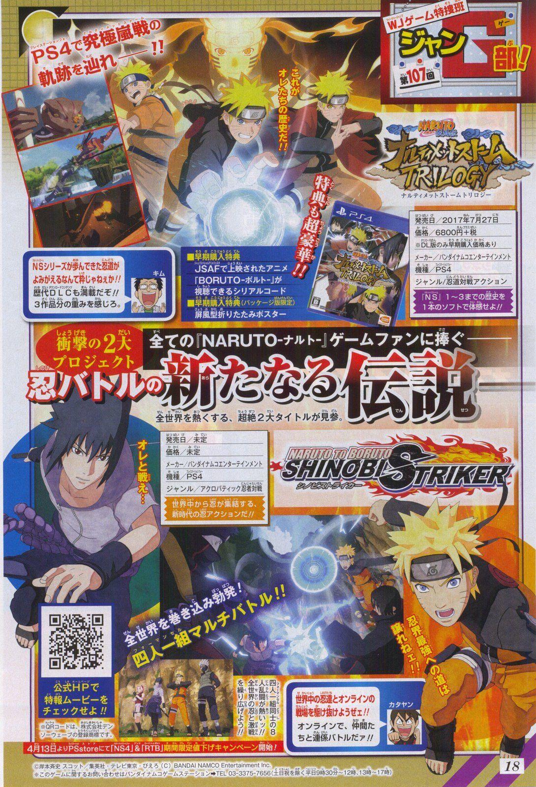 Naruto : Deux nouveaux jeux annoncés ! [VIDEO [M.A.J]