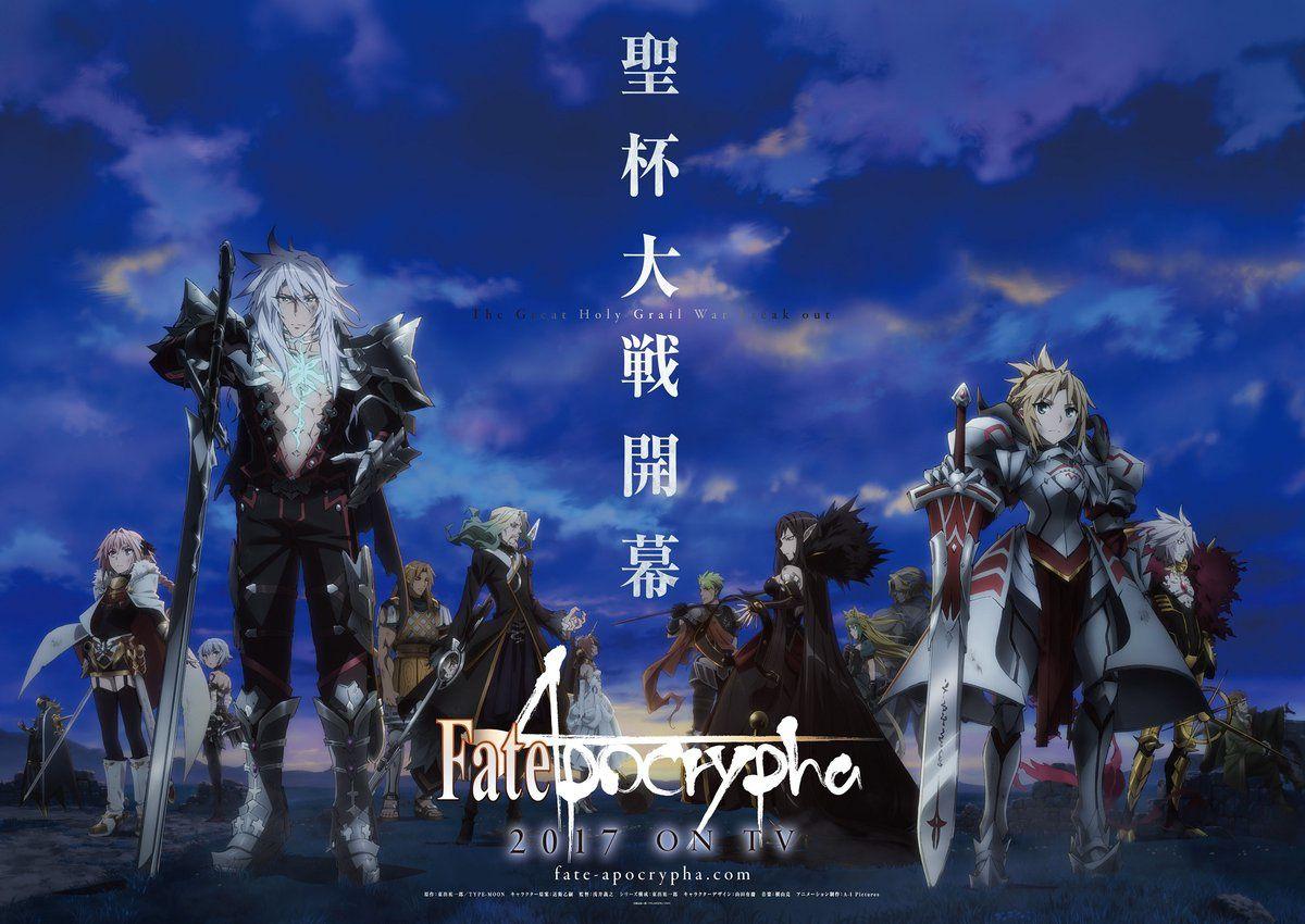 L'anime Fate/Apocrypha dévoile sa première publicité vidéo