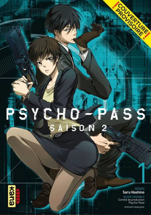 "Kana officialise le manga Psycho-Pass ""saison 2"""