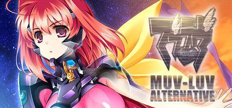 Muv-Luv et Muv-Luv Alternative  La date de sortie annoncée!