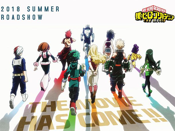 "My Hero Academia The movie : ""Futari no Hero"" s'offre un trailer !"