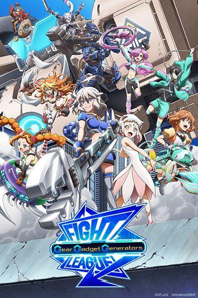 Fight League – Gear Gadget Generators en simulcast sur Crunchyroll