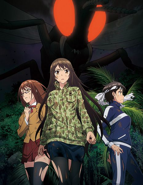 The Island of Giant Insects  prochainement sur Crunchyroll
