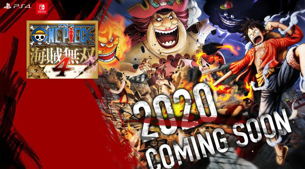 BANDAI NAMCO annonceONE PIECE PIRATE WARRIORS 4