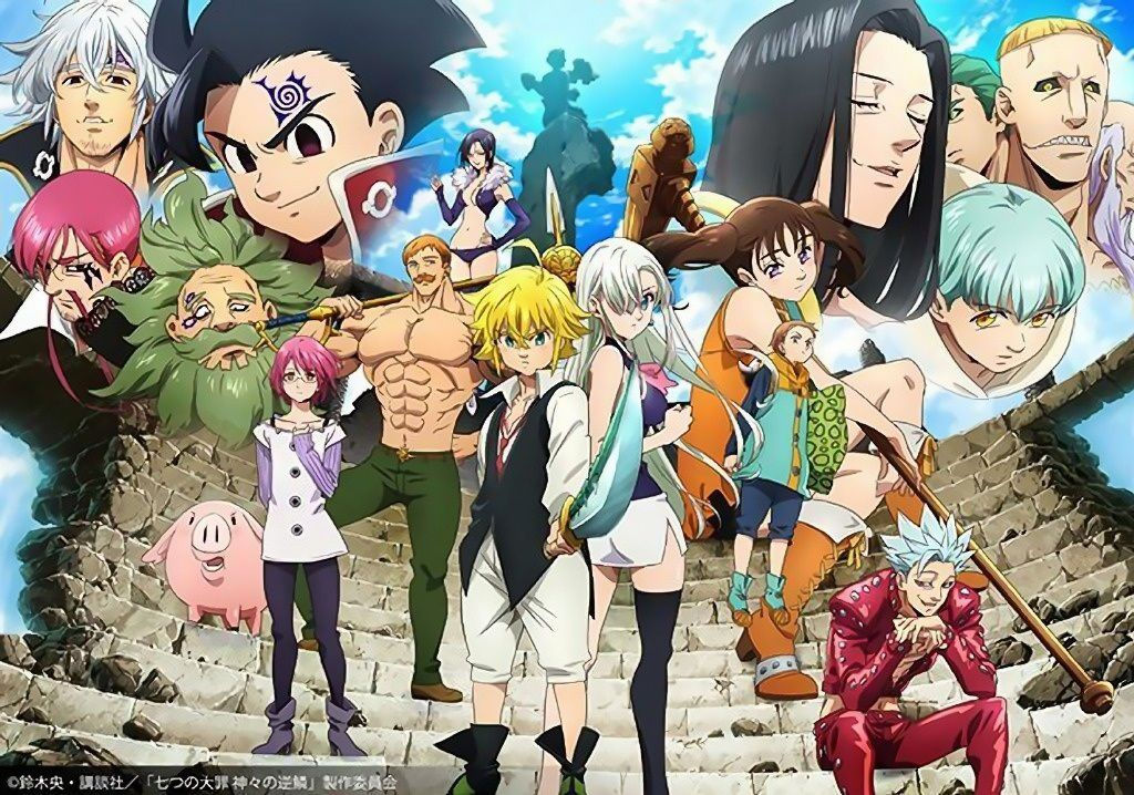 Seven Deadly Sins:Wrath of the Gods