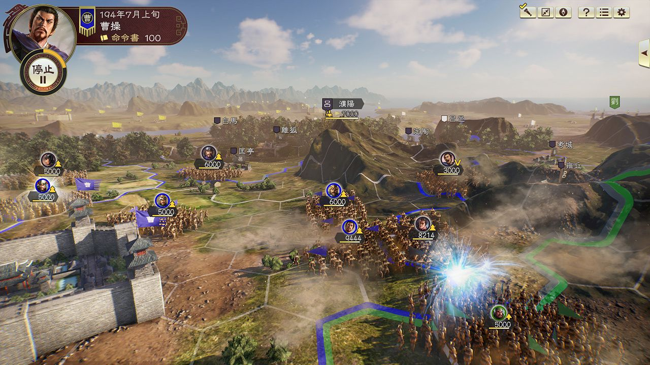 Romance Of The Three Kingdoms fait son grand retour sur Playstation 4 et PC !
