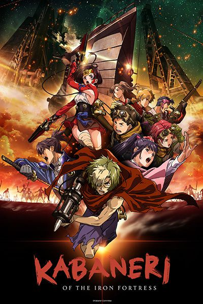 KABANERI OF THE IRON FORTRESS arrive sur Crunchyroll