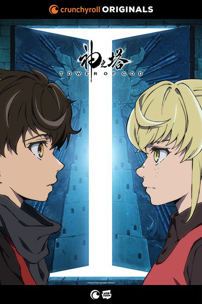 TOWER OF GOD en avril sur Crunchyroll