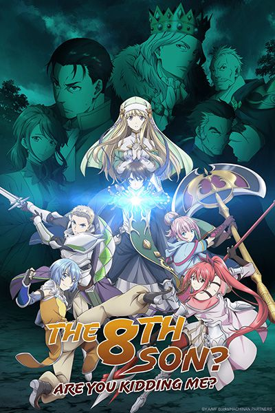 THE 8th SON ? ARE YOU KIDDING ME ? en simulcast sur Crunchyroll