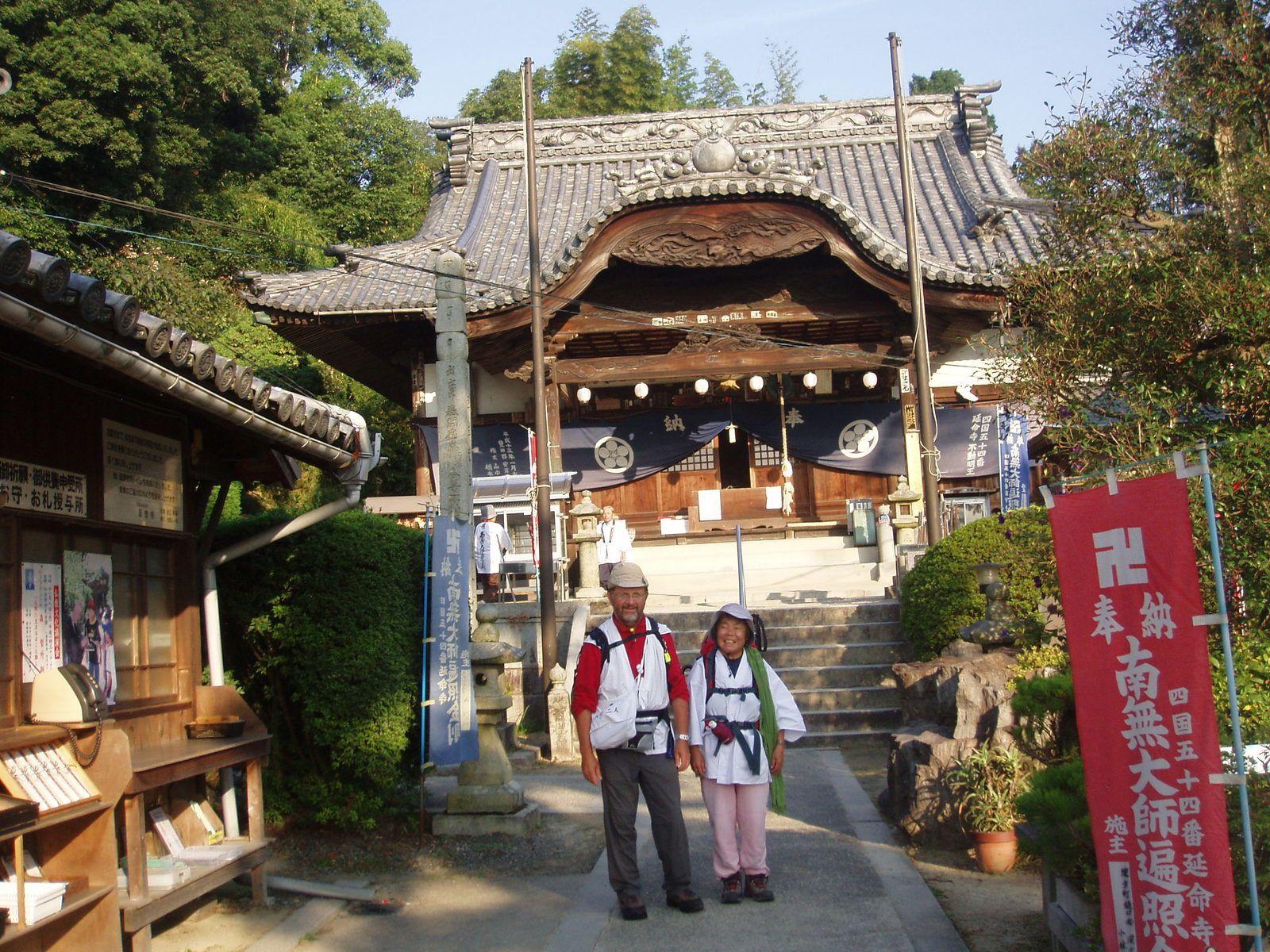 Le livre : Shikoku, les 88 Temples de la Sagesse - Présentation