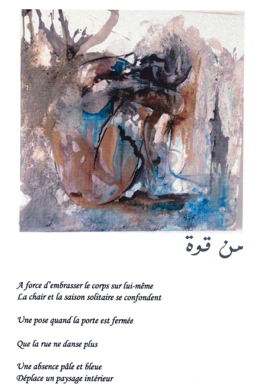 """"""" DOUZE LOUANGES POUR ELLE"""" ( Poèmes: Régis Roux// Peinture technique mixte: Souad Byad.) Page, peinture, poème; 2019."""