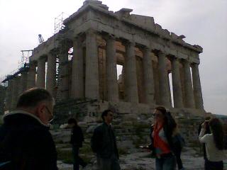 Grèce T.A.