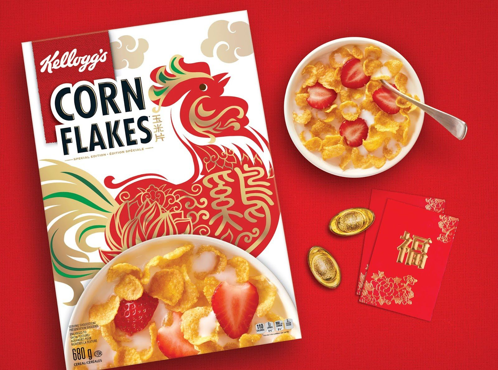 Kellogg's Canada - Chinese New Year Limited Edition (corn-flakes en édition spéciale Nouvel An Chinois) I Design : Anthem Wordwide, Toronto, Canada (juin 2017)