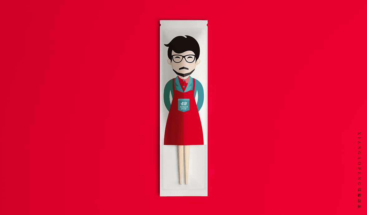 Tableware bag (baguettes chinoises) I Design : Xian Gao Peng, Chine (novembre 2017)