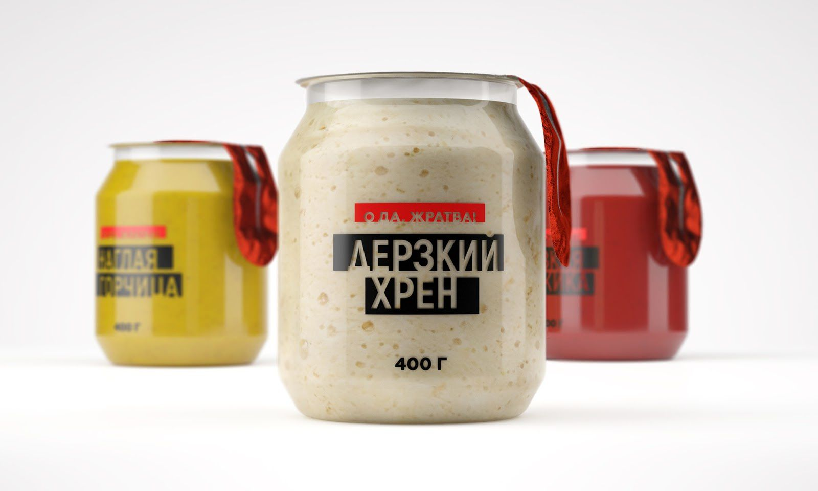 """О ДА, ЖРАТВА !"" : Oh yeah, it's food ! (sauces piquantes) I Design (projet étudiant) : Daria Kalenchuk (British Higher School of Art and Design), Russie (février 2018)"