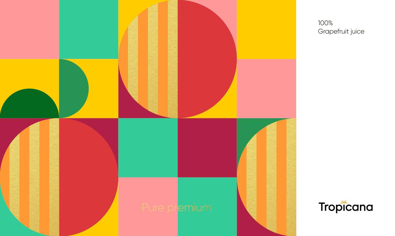 Tropicana (jus de fruits) I Design (concept) : Berik Yergaliev, Kazakhstan (mai 2018)