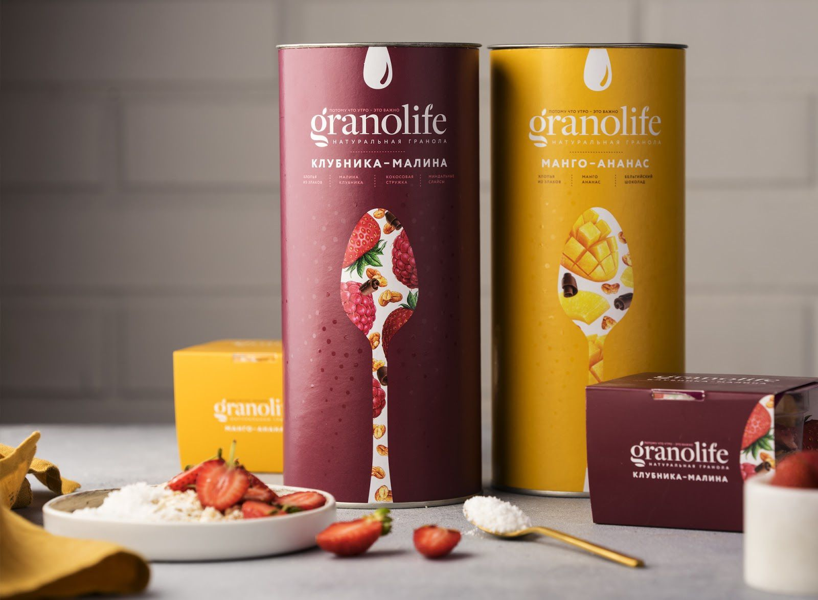 Granolife (granola) I Design : Ohmybrand Agency, Moscou, Russie (juillet 2018)