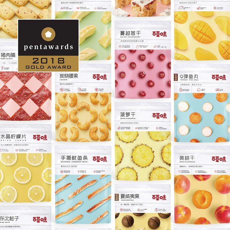 Baicaowei - Gold Pentaward 2018 (snacks) I Design : L3 Branding, Chine
