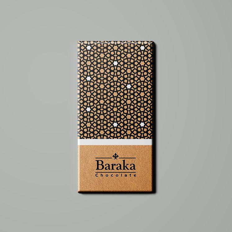 Baraka (chocolat iranien) I Design : Vahidyaghoblo, Qom, Iran (janvier 2019)