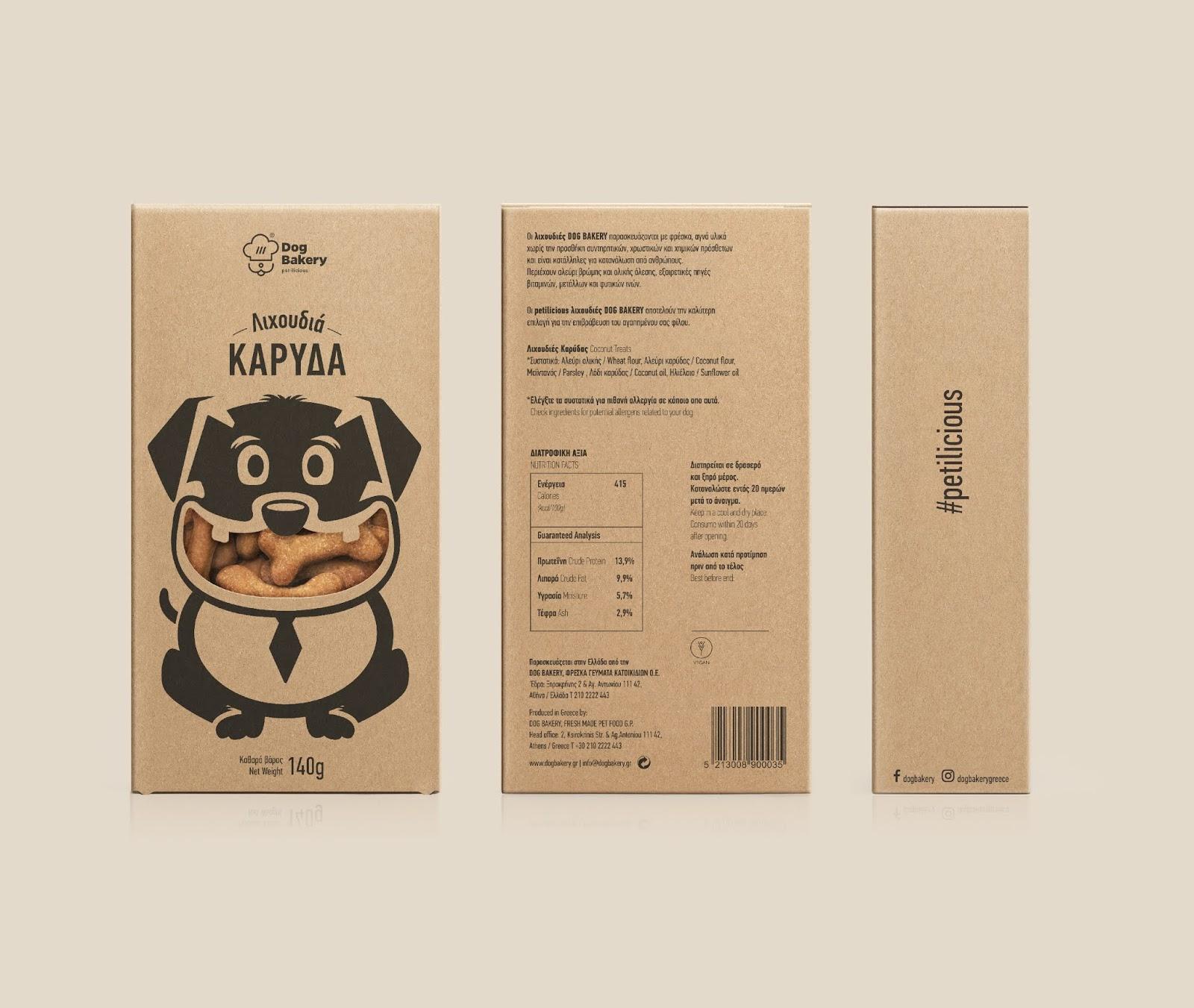 Dog Bakery (biscuits pour chiens) I Design : Cloudtrap Athens, Athènes, Grèce (mai 2019)
