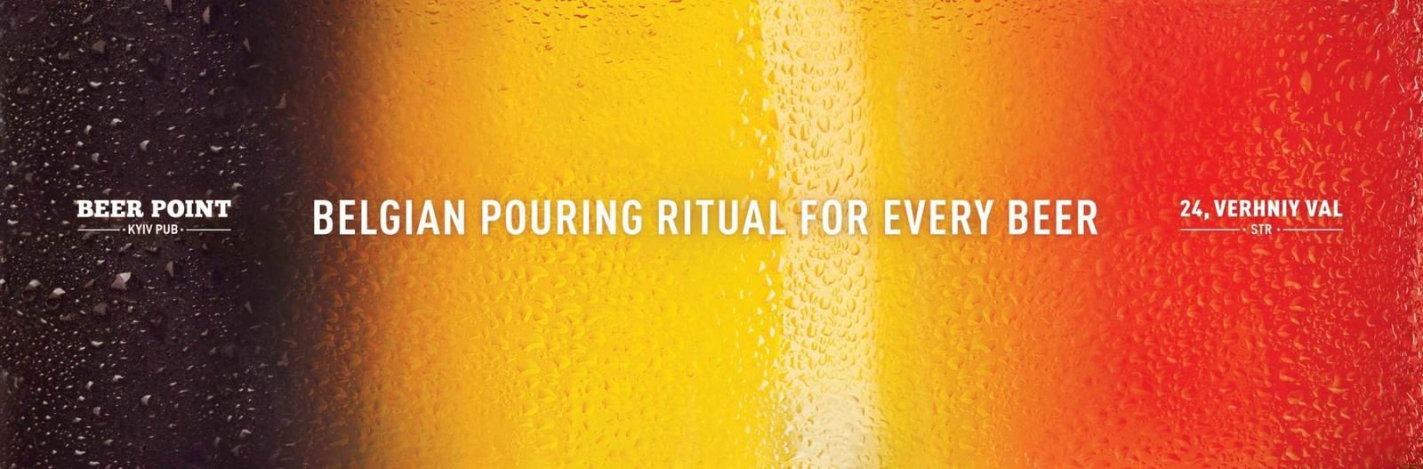 """Beer Point : """"Belgian pouring ritual for every beer"""" (pub) I Agence : Kinograf, Kiev, Ukraine (avril 2019)"""