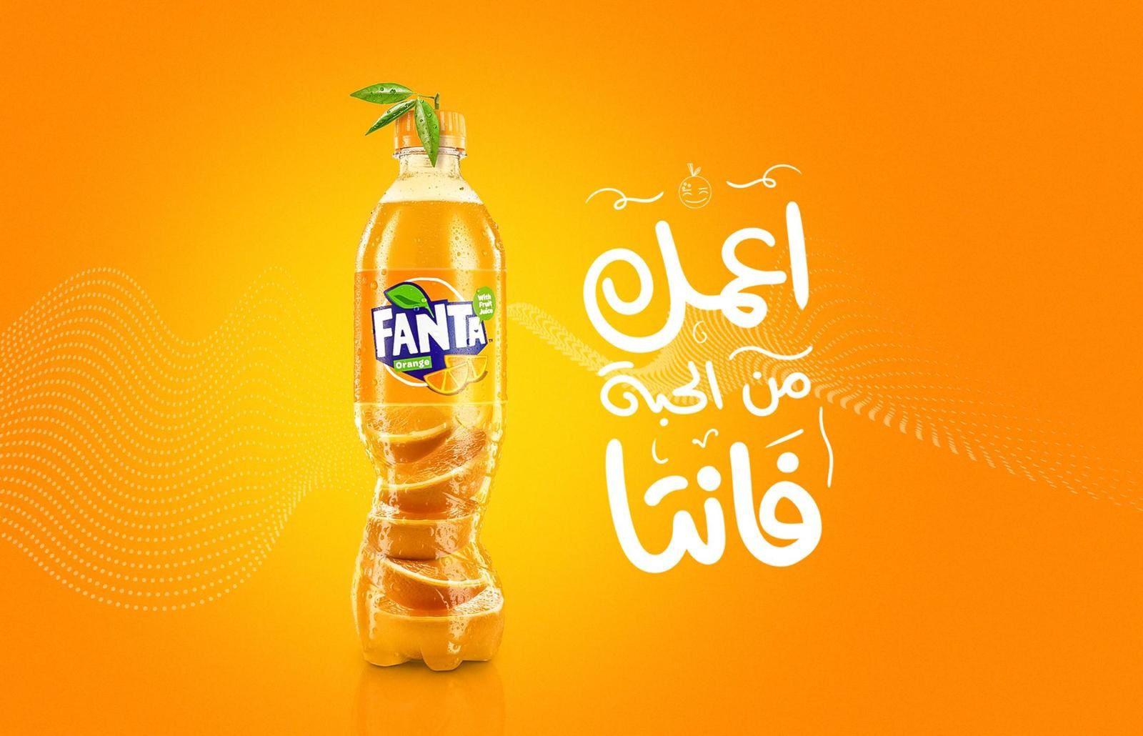 """Fanta : """"Twist the fruits with Fanta Tastes"""" (pour promouvoir la forme """"twist"""" des nouvelles bouteilles) I Agence : Evolve Studio, Le Caire, Egypte (juillet 2019)"""