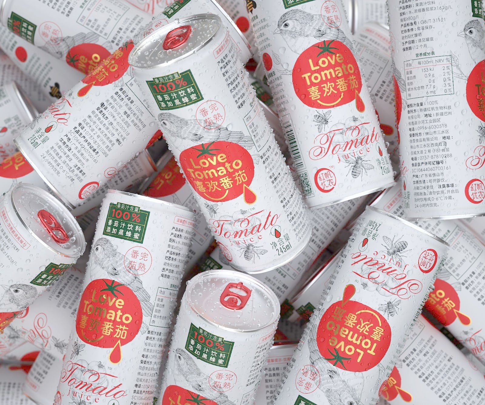 Love Tomato (jus de tomates) I Design : Pica Packaging Design Lab, Pékin, Chine (juillet 2019)