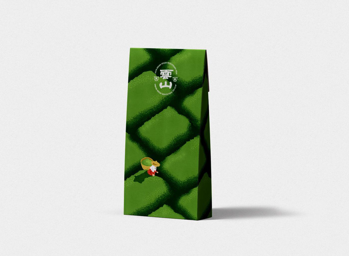 Yun Shan Tea (thé) I Design (concept) : Lung-Hao Chiang, Taïwan (octobre 2019)