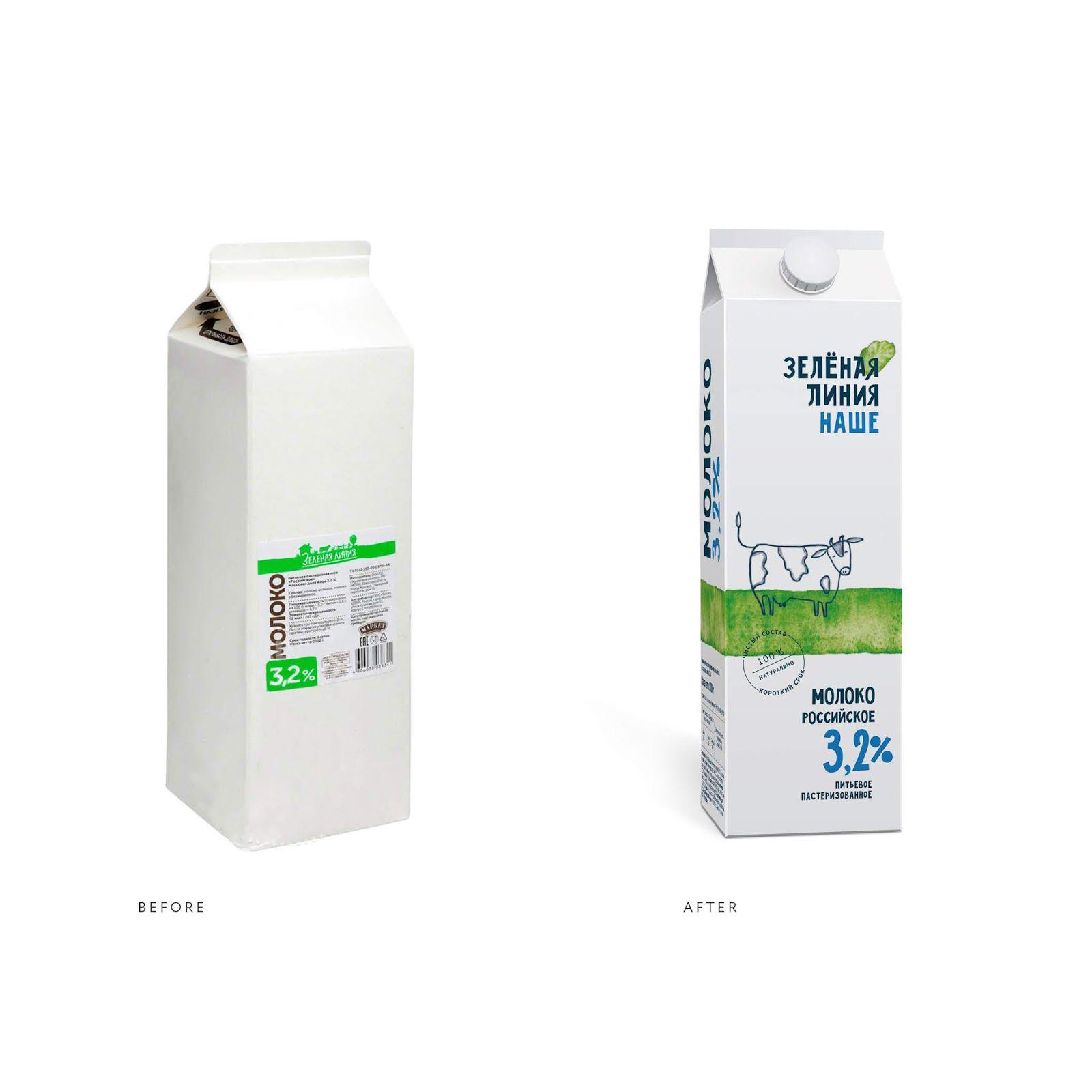 """Zelenaya Liniya"" - Perekrestok/X5 Retail Group (gamme de produits healthy des supermarchés Perekrestok I Design : Ohmybrand, Russie (janvier 2020)"