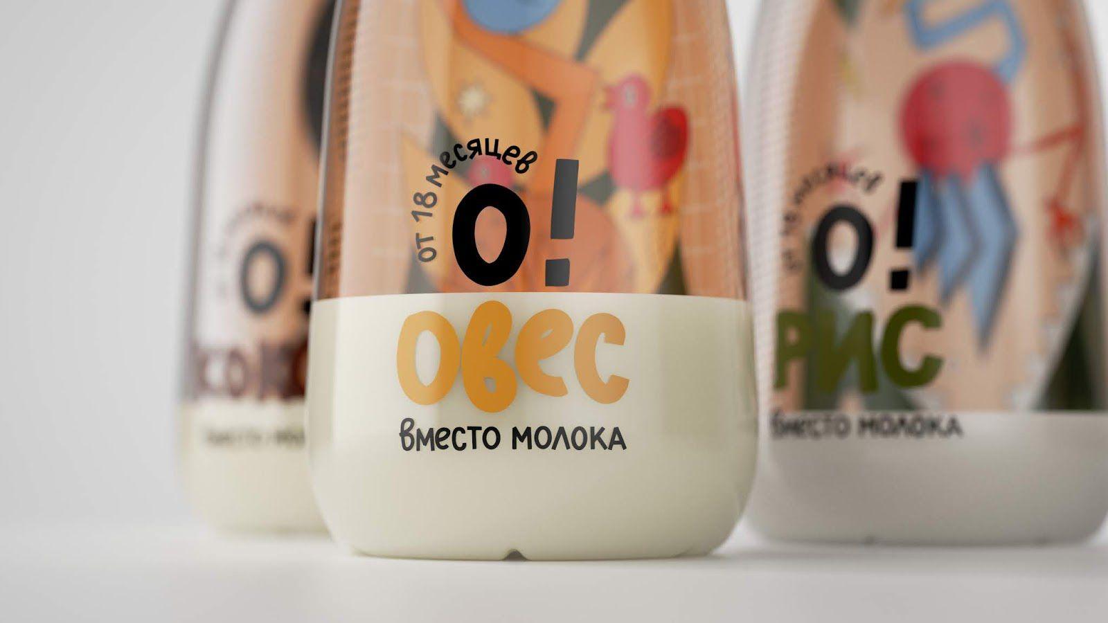 """O!"" (""laits"" végétaux pour enfants) I Design (projet étudiant) : Bogdana Basorgina (British Higher School of Art and Design), Russie (janvier 2020)"