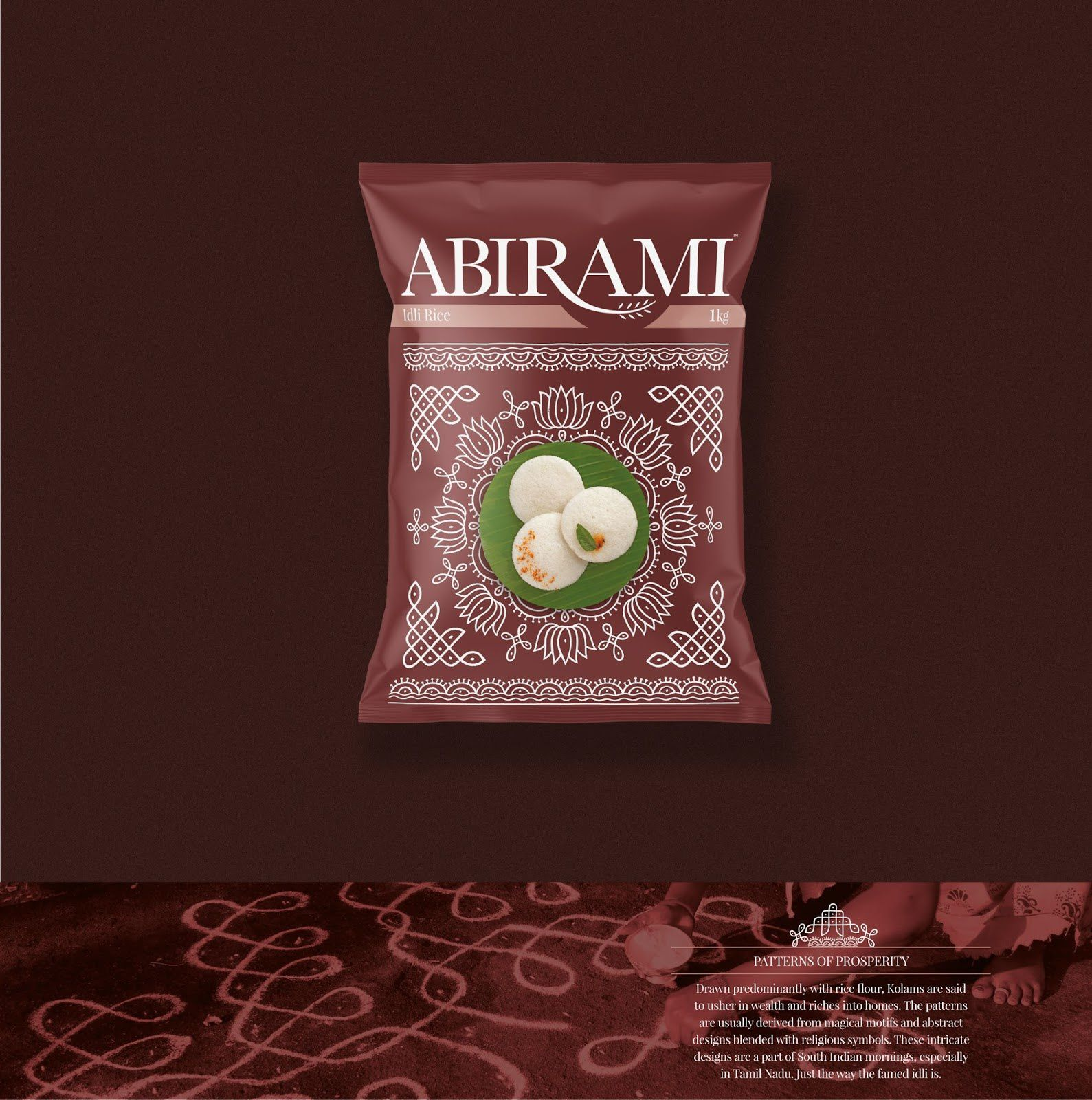 Abirami - Sri Varadaraja Food Exports (riz) I Design : Rubecon Communications, Inde (mars 2017)
