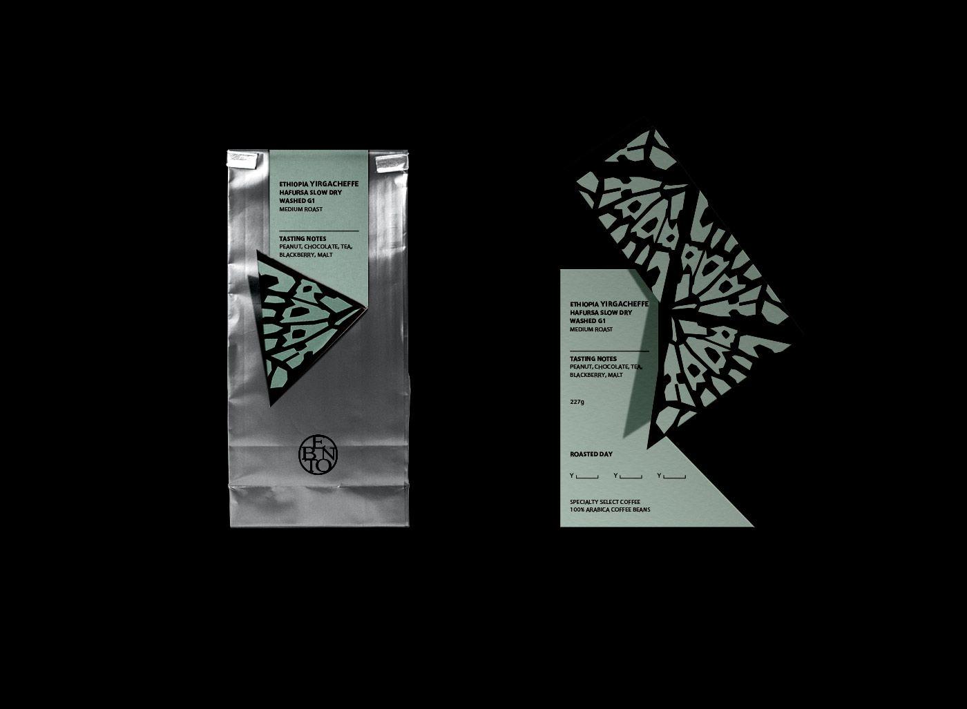 Floral Blend (café) I Design (concept) : Lung-Hao Chiang, Taïwan (mars 2020)