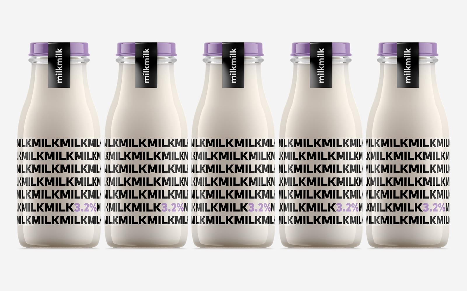 Milkmilk (lait) I Design (concept) : Rahim Ismayil Design, Azerbaijan (avril 2020)