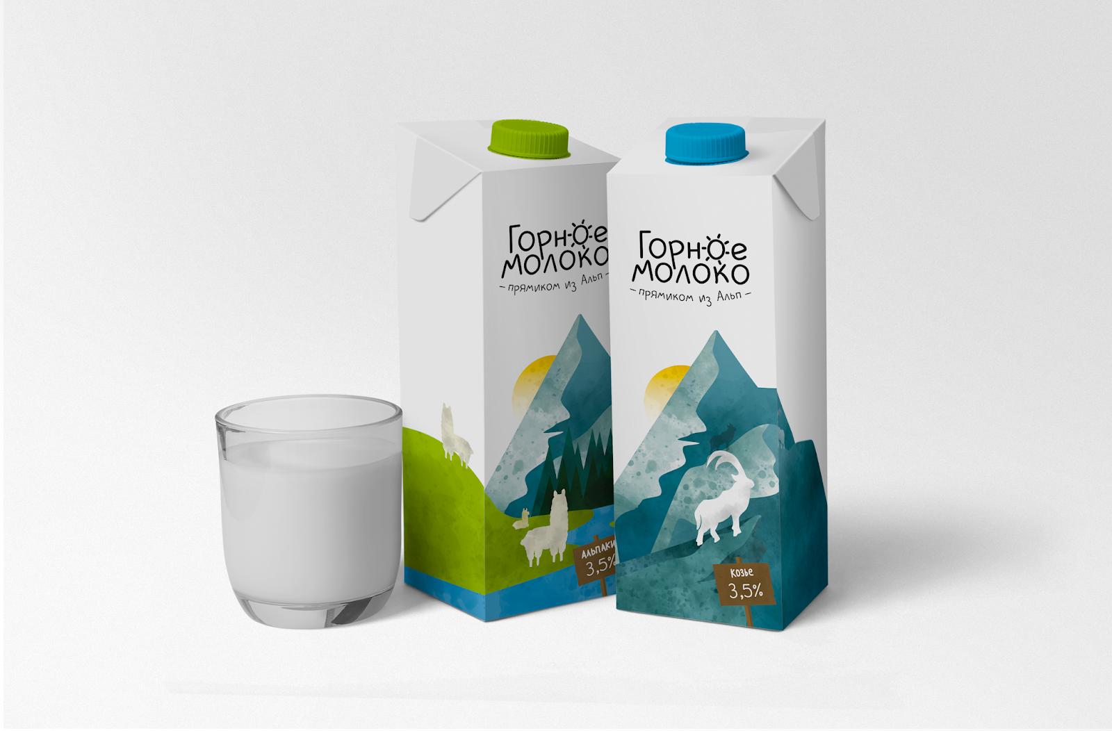 Mountain milk (lait de montagne) I Design (projet étudiant) : Margarita Romanova (HSE Art and Design School), Russie (juillet 2020)