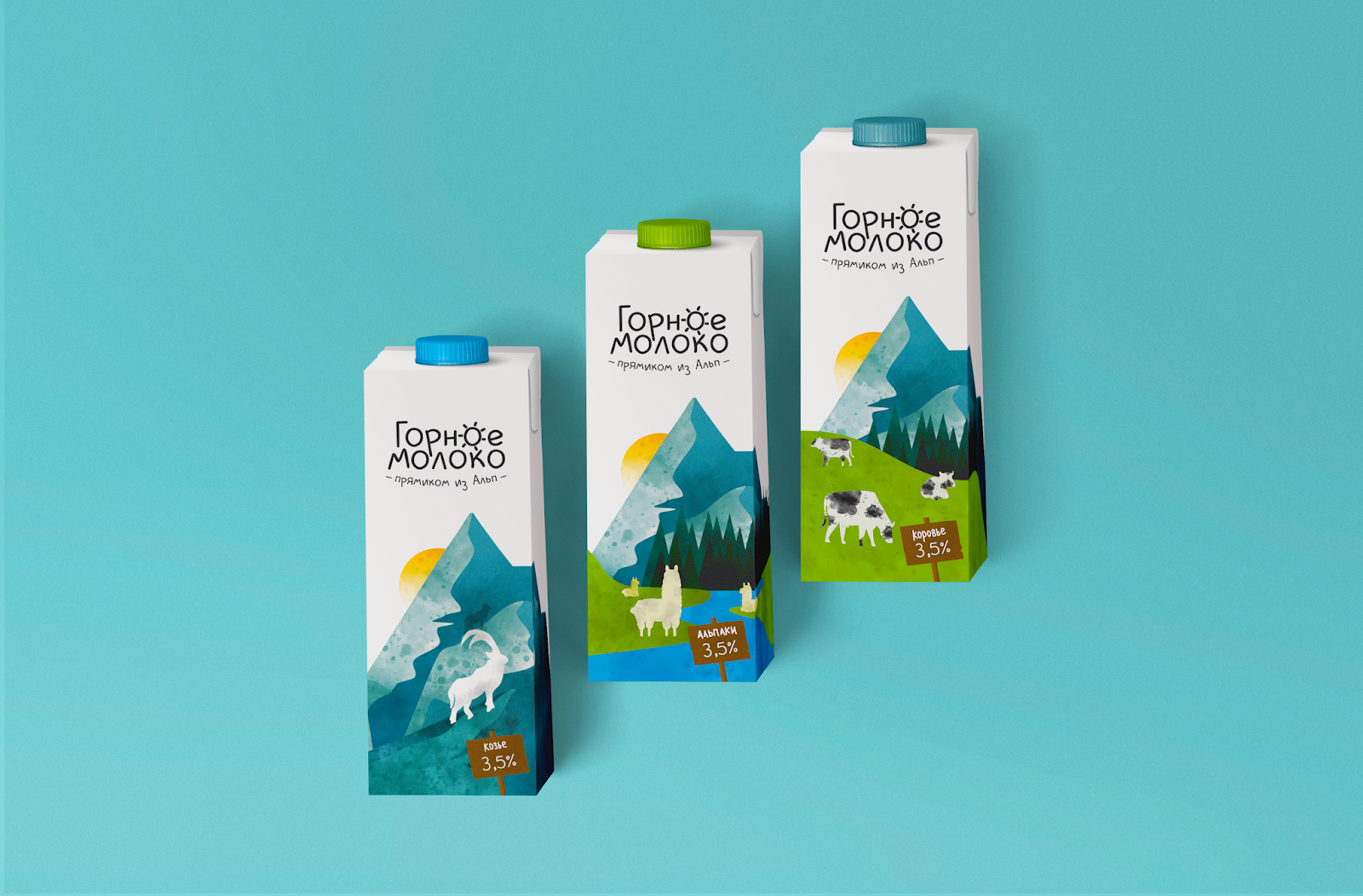 Mountain milk (lait de montagne) I Design (projet étudiant) : Margarita Romanova (HSE Art and Design School), Russie (juillet 2020)