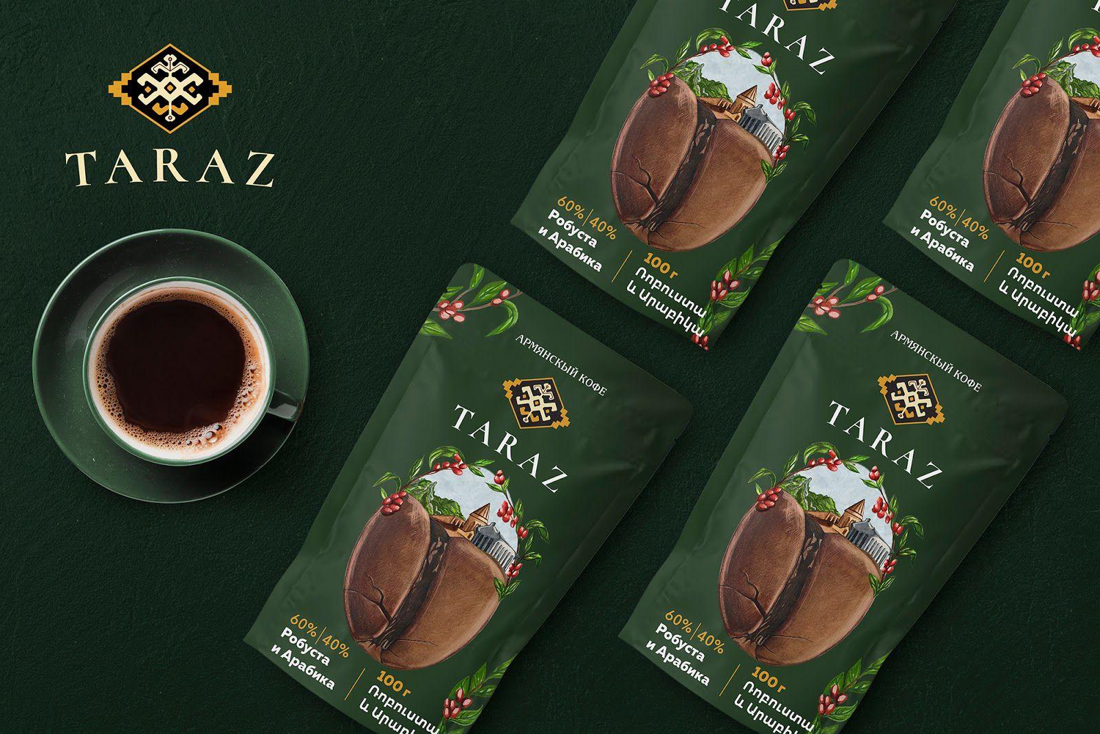 TARAZ - Eco Kat (café pour le marché russe) I Design : Beaver Creative Agency, Arménie (juillet 2020)