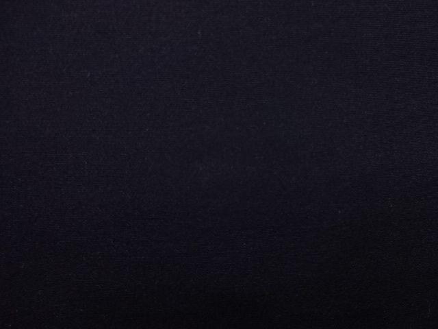 Voila! C'est un vrai tissus japonais en soie et ça ne brille pas!