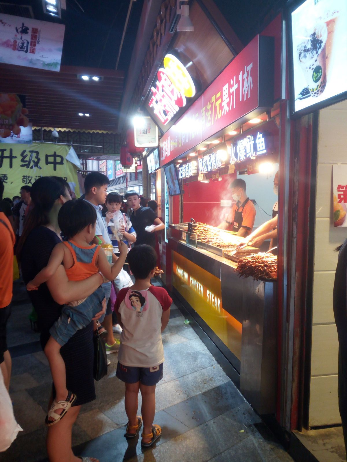 Dongmen 东门, Shenzhen 深圳