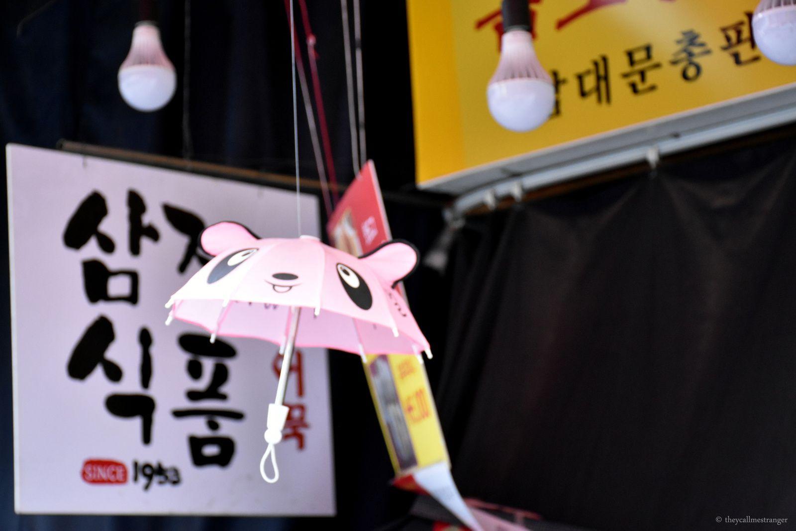 La porte et le marché de Namdaemun, Seoul