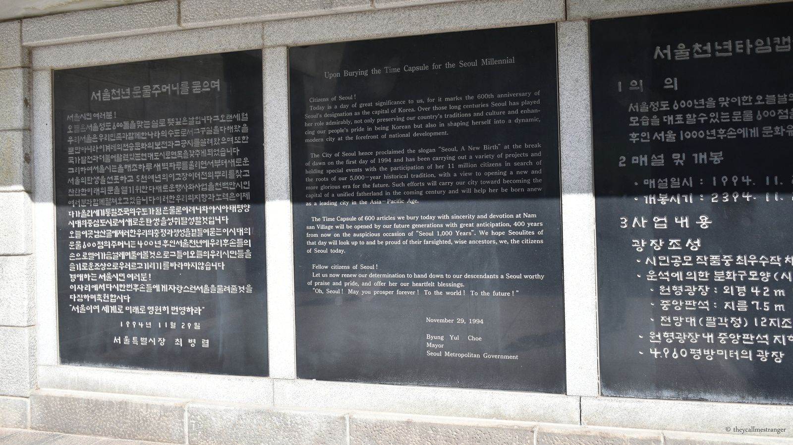 Namsangol Hanok Village, Seoul