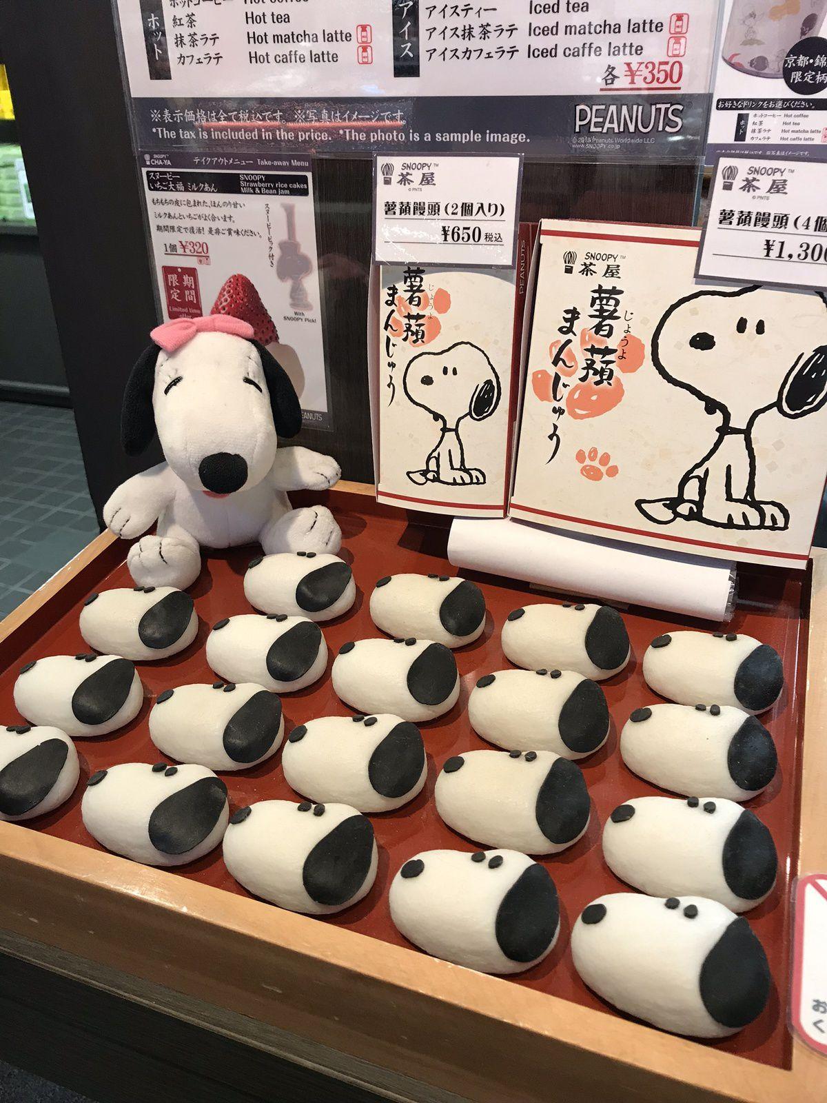 Curiosités et gourmandises au marché Nishiki, Kyoto