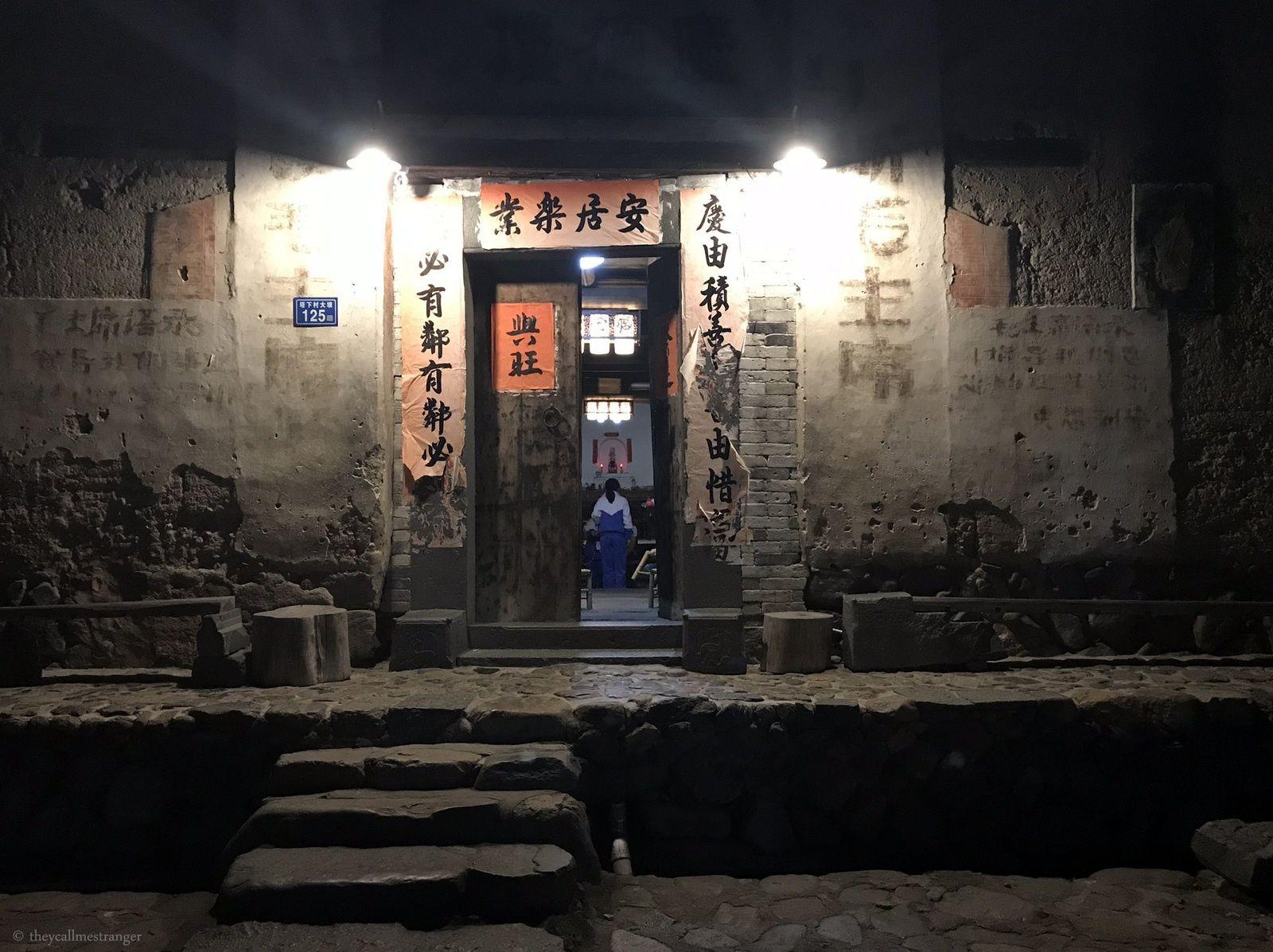 Les tulou du Fujian : Jour 1, les tulou de Nanjing 南靖土楼