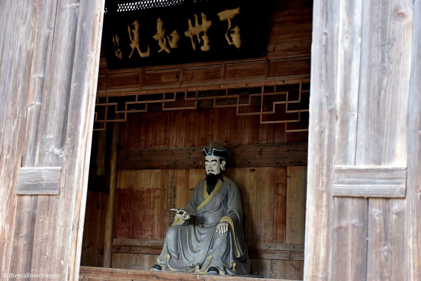 Liu Zihui, érudit néo-confucianiste