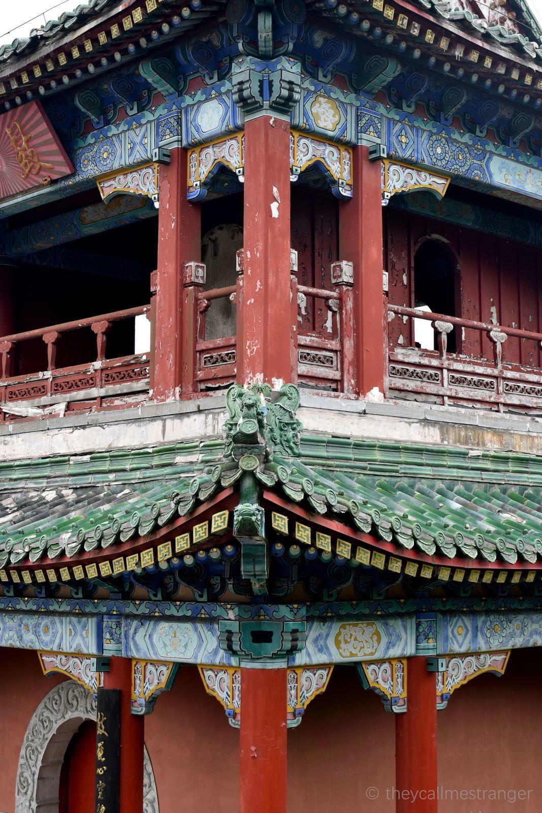 Une journée au mont Tianmen 天门山, Zhangjiajie 张家界