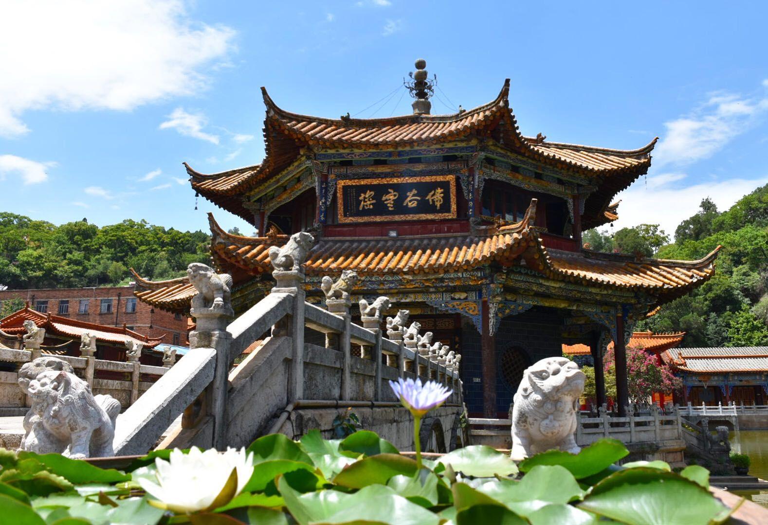 Jour 1: Kunming