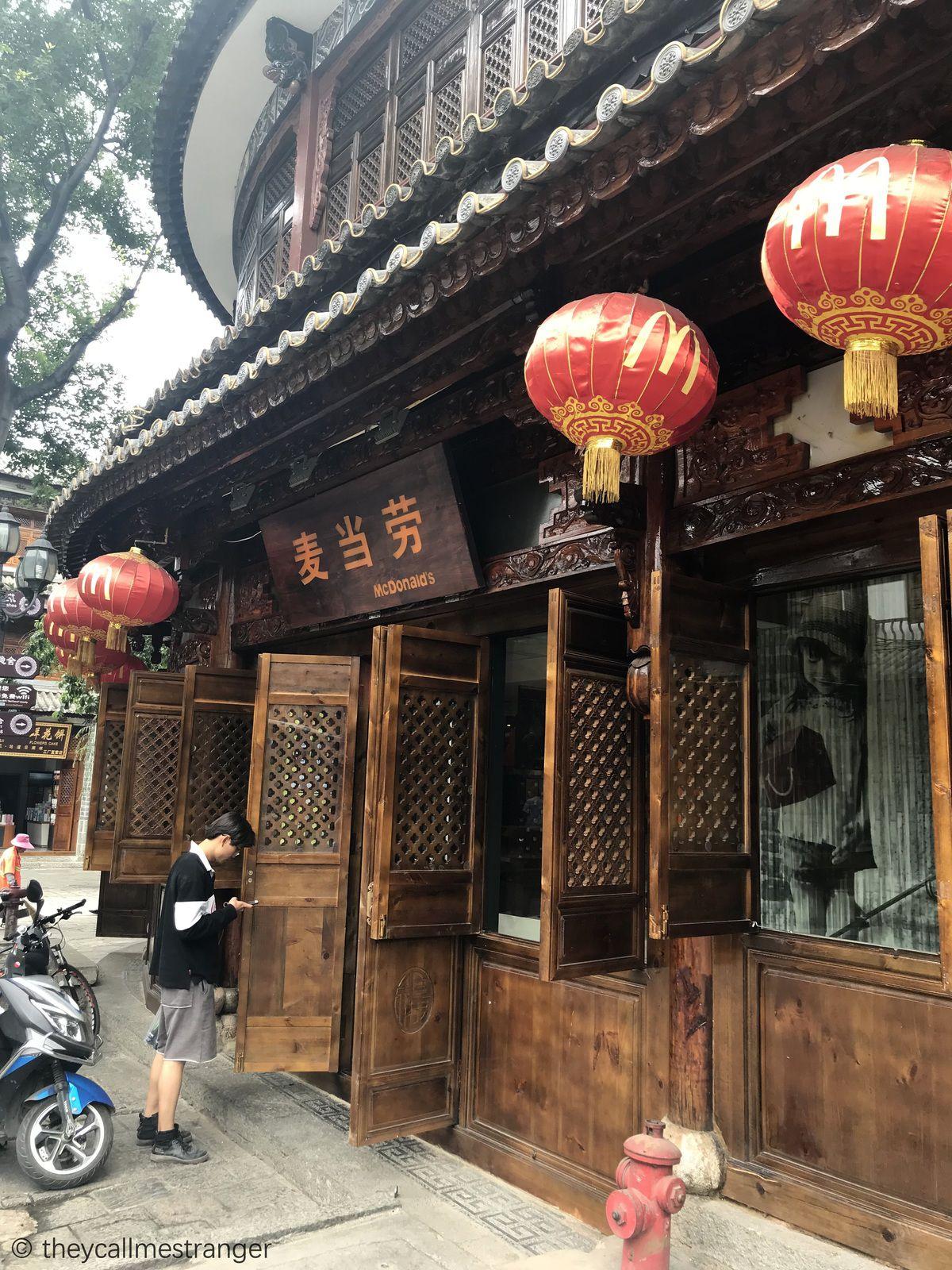 La vieille ville de Dali 大理古城