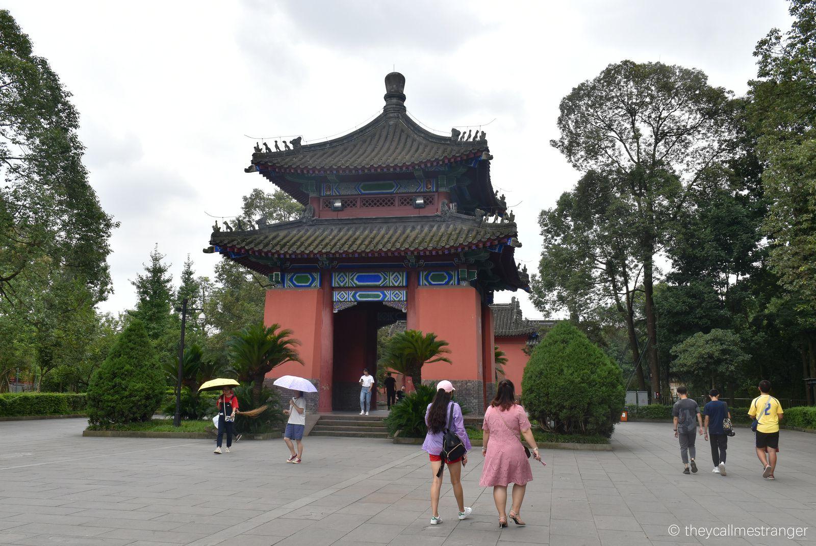 Chengdu 成都 : le sanctuaire de Wuhou 武侯祠 et le parc de Dufu 杜甫草堂