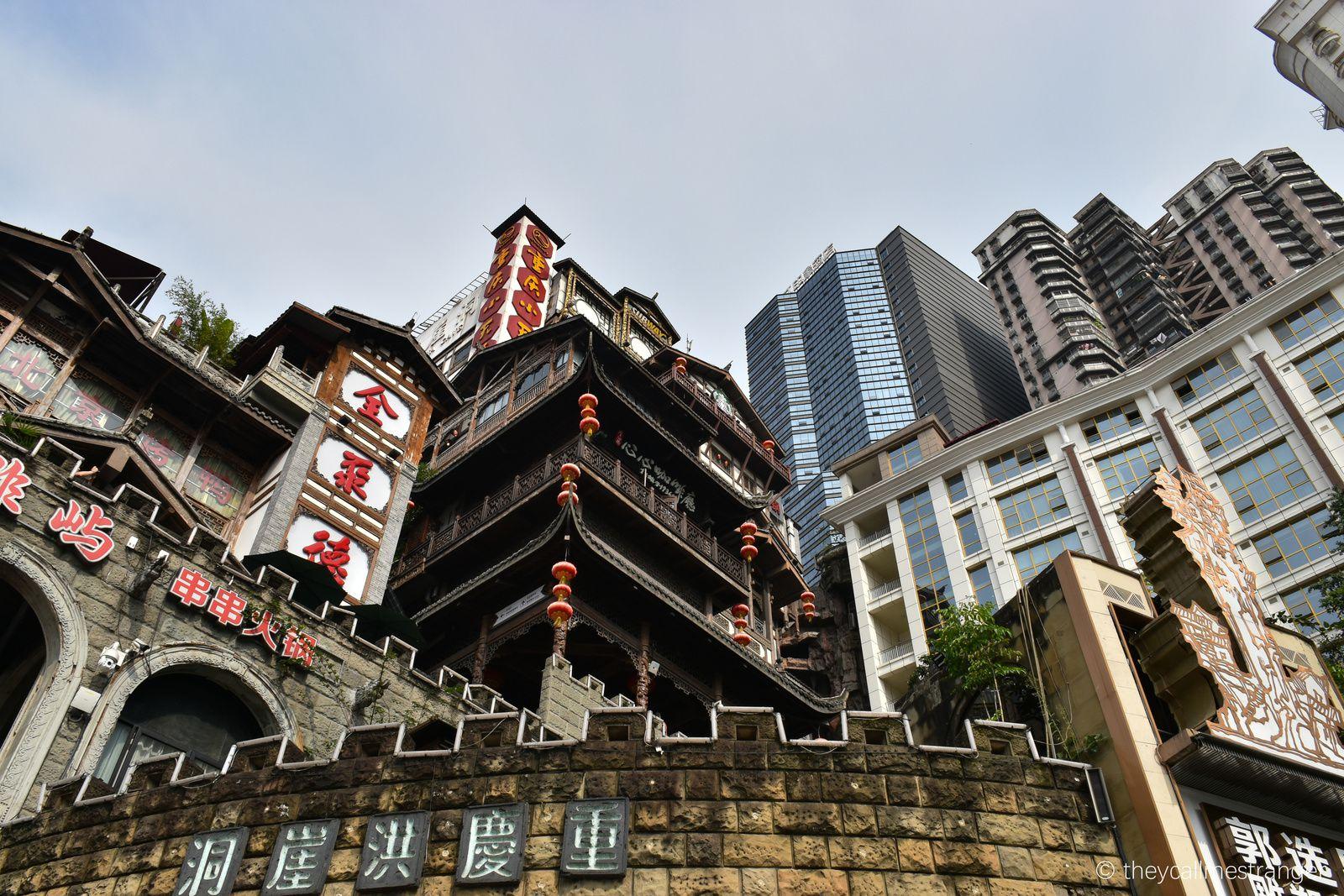 Chongqing 重庆